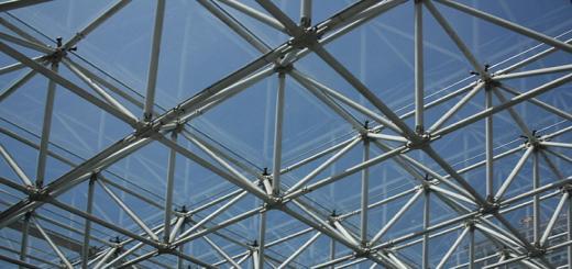 5e rencontres de l'assurance construction